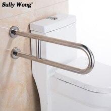 Sully House 304 из нержавеющей стали ванная комната туалет защитные бортики, инвалидов и пожилых людей безбарьерный поручень, самая близкая ручка для ванны