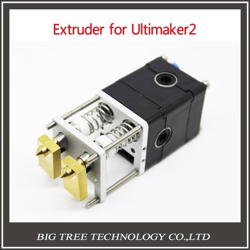 UM2 Ultimake 2 kit de Impresora 3D De Doble Extrusión 2 Boquillas Caliente Paque