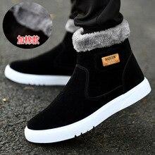 Мужские зимние ботинки новые зимние ботинки на теплом меху короткие черные мужские ботинки без шнуровки повседневная обувь мужская зимняя обувь