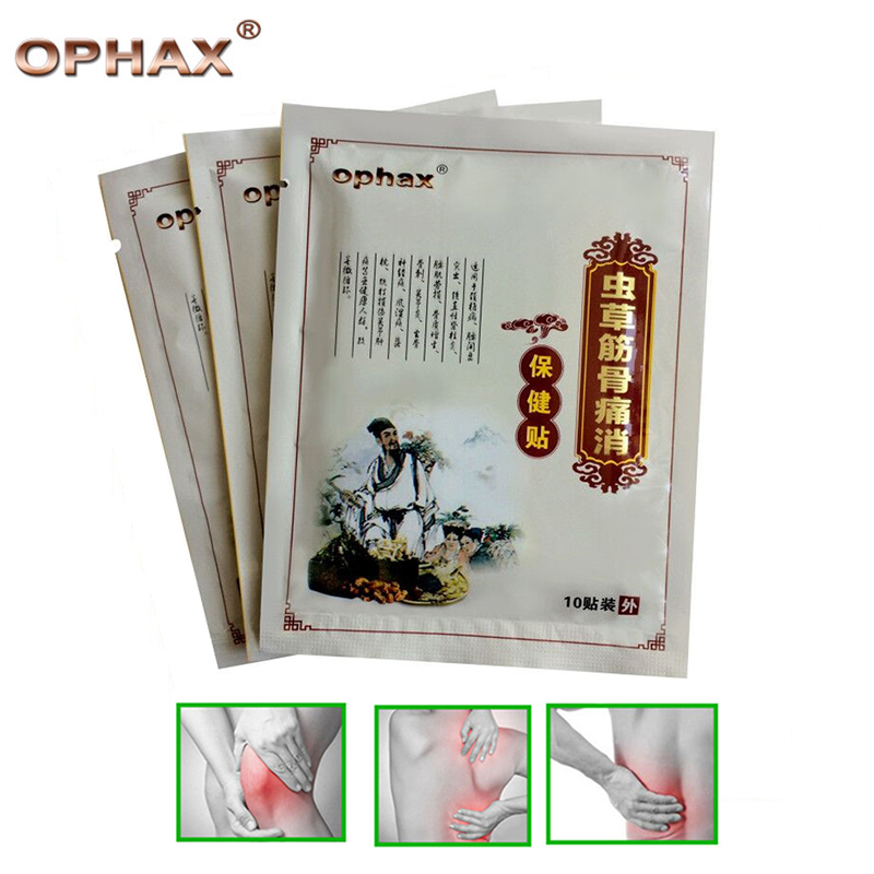 30pcs/3bag Chinese Pain Relief Patch Analgesic Plaster for Joint Pain Rheumatoid Arthritis anti-inflammatory Massage Health Care foot care massager health care plaster treatment heel pain stimulate the zb pain relief achilles tendinitis medical plasters