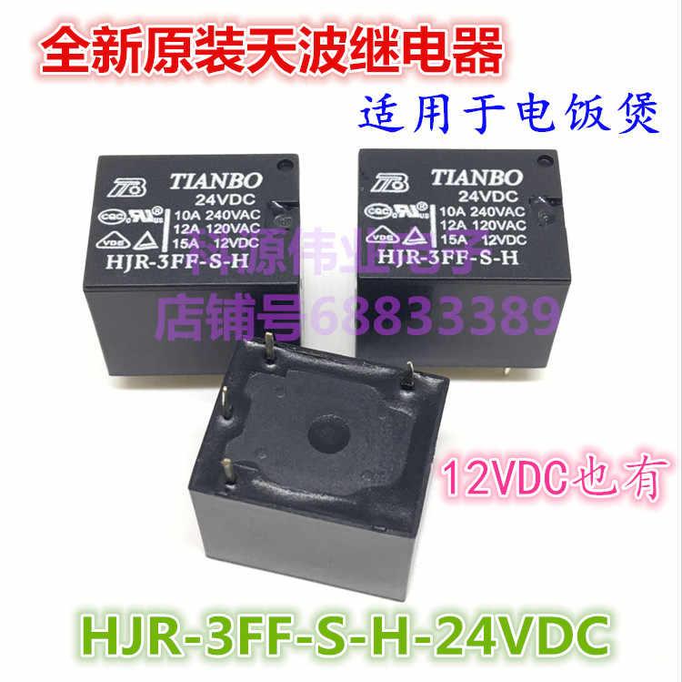 5PC Car relay SARB-S-112D4U 12V