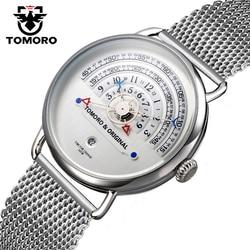 TOMORO Original 2017 New Creative 4 hands Unique Reading Clock Mesh Steel Strap Men Vogue Luxury Casual Male Quartz Puzzle Watch