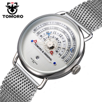 TOMORO Original 2017 New Creative 4 Hands Unique Reading Clock Mesh Steel Strap Men Vogue Luxury