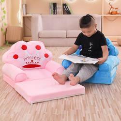 Детский складной маленький ленивый диван принцессы для мальчиков и девочек, Лежачее сиденье для детского сада, стул для чтения, WF603443
