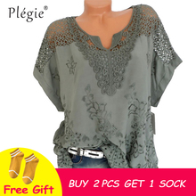 Plegie Floral Embroidery Women Shirt Blouse Hollow Out V Neck Short Sleeve Blusa Feminina 5XL Plus Size Womens Tops And Blouses