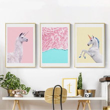 Modern Minimalist Alpaca Horse Animal Canvas Art Painting Pink Girls Room Decor Wall Posters and Prints for Bedroom Pictures