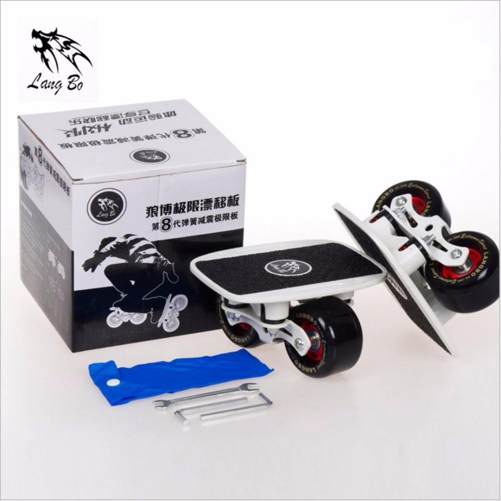 LangBo 8 génération patins à roues libres printemps amortissement dérive planche gommage alliage d'aluminium Patines planche à roulettes 2 roues FreeStyle Skate - 2
