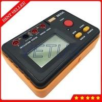 BM3545 High precision Digital Insulation Tester Megger