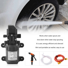 Household High Pressure Electric Car Wash Washer 4L/min Self-priming Water Pump 12V Car Washer Washing Machine
