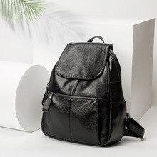 2017 г. женская мягкая натуральная кожа Рюкзак Vintage рюкзаки для девочек-подростков школьные сумки Kanken Классический Высокое качество Новый C273
