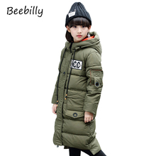 2017 New Girls Duck Down Outerwear&Coats Winter Long Warm Girls Down Jackets Coats Children Down Clothing for -30degree