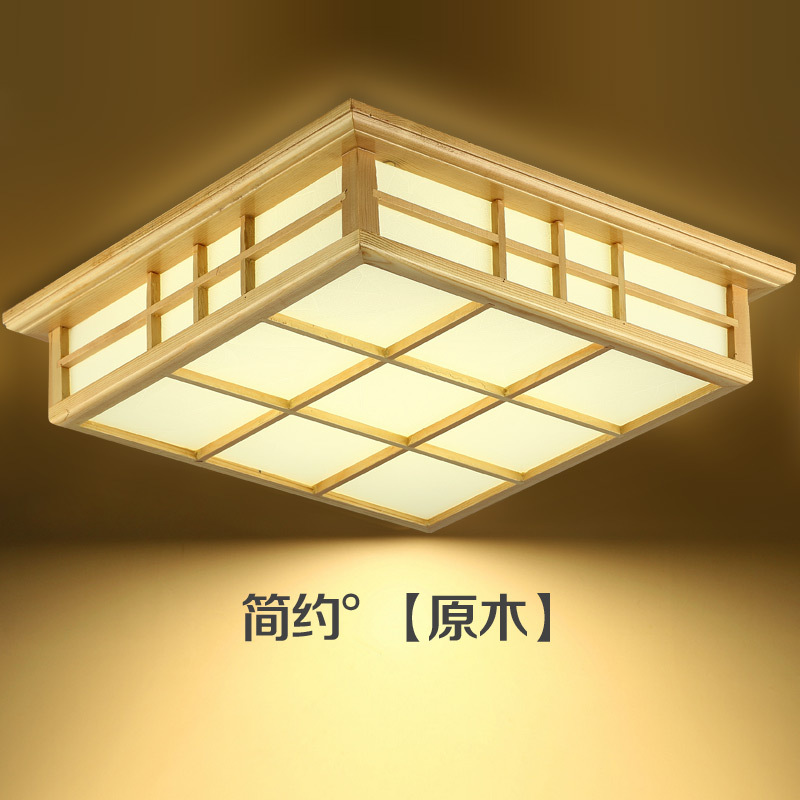 Lights & Lighting Bright Japanese Style Delicate Crafts Wooden Frame Ceiling Light Led Ceiling Lights Luminarias Para Sala Dimming Led Ceiling Lamp