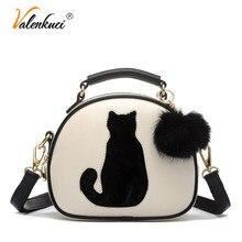 412b1f93e1c5 Valenkuci Crossbody Bags for Women Super Cute Cartoon Cat Hair Ball Ladies  Small Round Bag Leather