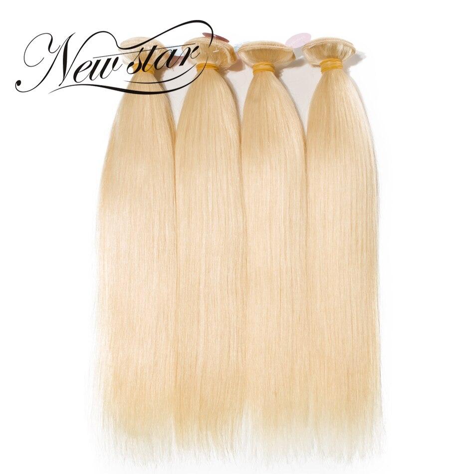 Новая звезда 4 шт. 613 блондинка Цвет прямо бразильский Реми переплетения двойной уток человеческих волос толстые пачки салон поставляет