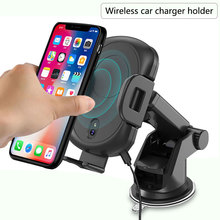 Infrared wireless car charger bracket for iphonex xs xr samsung rotatable automatic induction fast car charger holder for huawei