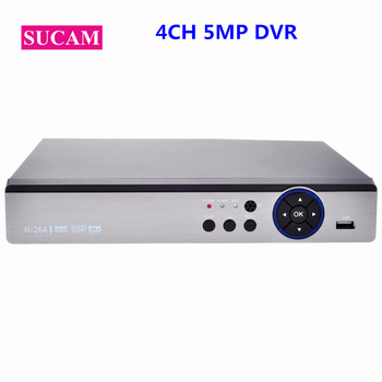 4CH 5 IN 1 5MP Digital Video Recorder Hybrid NVR 5MP AHD DVR Support 5MP AHD TVI CVI Analog IP Camera Support 3G Wifi PTZ dh 4ch analog distributor vtna1040b support 60 cascading video intercom accessory export version without logo