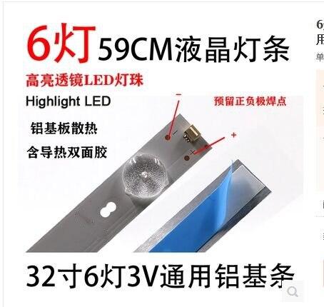 20 piezas/6 luces, 32 pulgadas, 59 cm, TV LCD general, lente de retroiluminación, luz LED tira Changhong... Hisense TCL general 32 pulgadas on AliExpress - 11.11_Double 11_Singles' Day 1