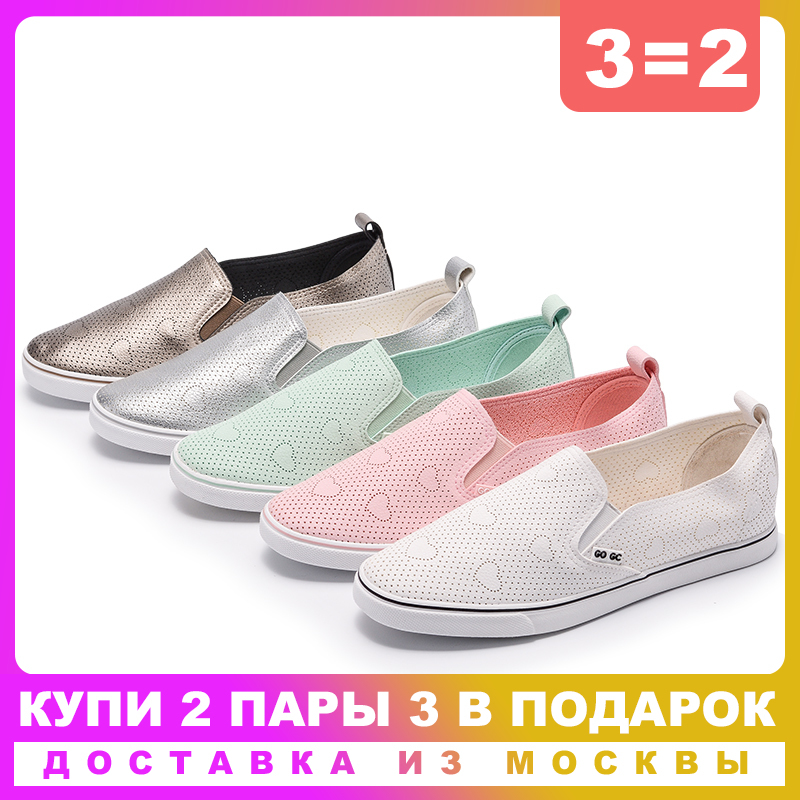 GOGC Slipony Women Shoes with Hole Breathable Women Flat Shoes Women Sneakers Summer Autunm Ladies Leather Shoes footwear G935GOGC Slipony Women Shoes with Hole Breathable Women Flat Shoes Women Sneakers Summer Autunm Ladies Leather Shoes footwear G935