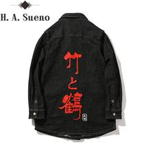 New autumn man shirt denim jackets midle long embroidery with high quality Chinese style black wear men's fashion coats US size