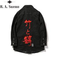 Novo homem outono camisa denim jackets midle longo bordado com alta qualidade do estilo Chinês preto desgaste dos homens casacos de moda EUA tamanho