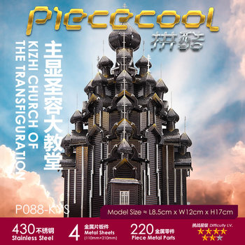 Piececool 3D KIZHI CHURCH OF THE TRANSFIGURATION 430 Stainless Steel Metal Assembly Model Puzzle 220 Pcs Metal Parts P088-KYS