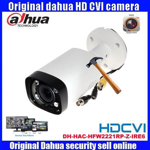 DHI-HAC-HFW2221R-Z-IRE6 Dahua original HD 1080P infrared night vision security camera IP67 audio CCTV camera HAC-HFW2221R-Z-IRE6