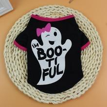 Pet Puppy Halloween Vest Clothing