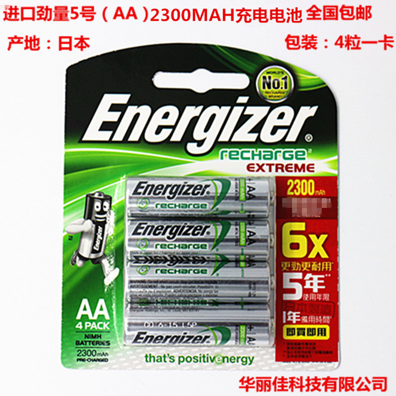 все цены на Imported  5  AA rechargeable battery 2300mAh NiMH rechargeable batteries HR6 Rechargeable Li-ion Cell онлайн