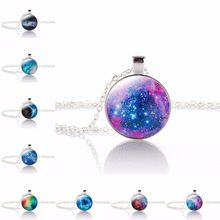 New Brand Jewelry 10 Style Charming Nebula galaxy space Glass Cabochon Silver Plated Long Pendant Necklace for Women Gift(China)
