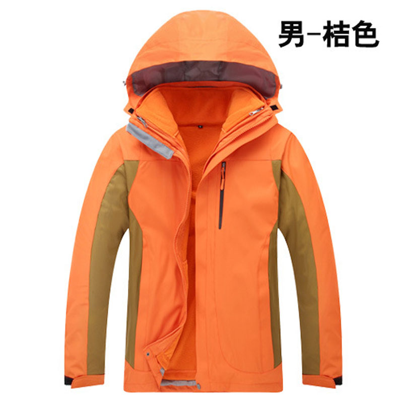 ESDY Men's Two in One Outdoor Waterproof Mountain Jacket Windproof Ski Jacket with Soft fleece jacket inside