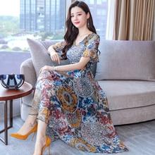 Korean Fashion Women Slim V Collar Short Sleeve Beach Style Temperament Bohemian Sand Chiffon Dress