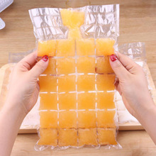 5 Packs (50pcs) Disposable Ice Frozen Lattic Bags Self-Sealing Plastic Ice Cubes Tools Ice Mold Drinking Tools Ice Cream Maker 1500ml cooling ice packs