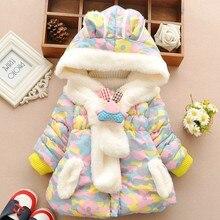 JOYINPARTY Cute Rabbit Winter Jacket Thick Cotton-Padded
