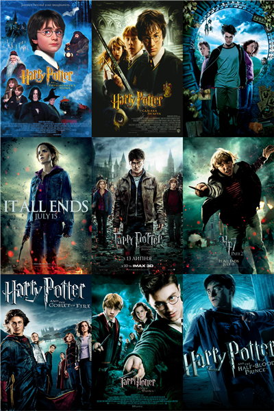 personnalis toile art harry potter affiche harry porter stickers muraux harry porter papier. Black Bedroom Furniture Sets. Home Design Ideas