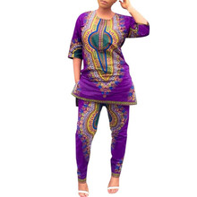 2019 Summer Style African Women Clothing Dashiki Fashion Print Elastic Cloth Casual Straight Tops Pants