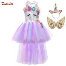 Flower Girl Unicorn Costume Dress Pony Tutu Swallowtail Dresses Headband Wings Sets For Kids handmade Pageant