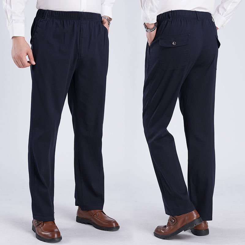 Men autumn and winter with fleece thickened loose large size elastic high waist casual pants