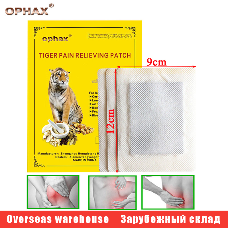 30Pcs/10bags Tiger Medical Plaster Joint Balm Relief Pain Patch Therapy Pain Relieving Sticker For Muscle Bone Health Care OPHAX