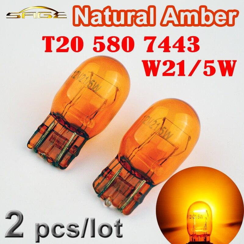 (2 peças/lote) âmbar Natural T20 W21/5 W 7443 580 Vidro 12 V 21/5 W Carro Lâmpada Em Miniatura