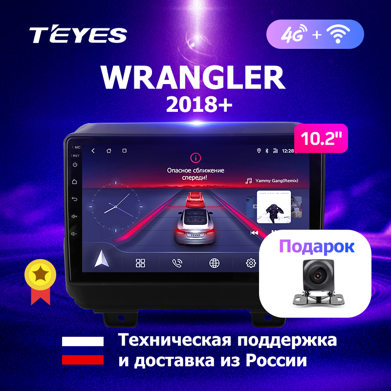 TEYES CC For Jeep Wrangler 2018 Android Car DVD Gps Multimedia Player DVD car navigation Radio Video Audio Player