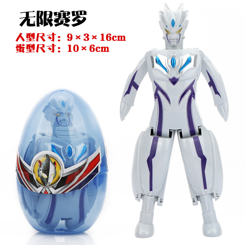 17 Cm Ultraman Toy Gurlant King Soft Glue Monster Joint Movable Childrens Boy Toy Victorukiel El Soft Glue Monster Action & Toy Figures