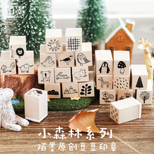 Stationery Scrapbooking Wood-Stamp Mo.card Forest-Plant Vintage DIY Small Decorative