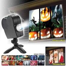 Christmas Halloween Laser Projector 12 Movies Light Spotlights Indoor Outdoor Wonderland Lamp