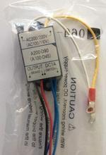 Новое и оригинальное сервопривода тормозной A200-D90 (A100-D45) 90 В