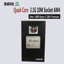 AMD Ryzen R3 1200 CPU Processor Quad-Core Socket AM4 3.1GHz 10MB TDP 65W Cache 14nm DDR4 Desktop YD1200BBM4KAE(China)
