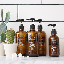 Brown Glass Bath Shampoo Bottle Scandinavian Press Pump Liquid Conditioner Storage Travel Lotion Soap Organizer