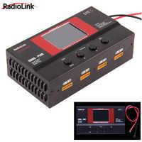 1 шт. зарядное устройство для баланса радиолинка CB86 Plus для 8 шт. 2 6 S Lipo батарея в одно время профессиональная для RC Lipo батарея
