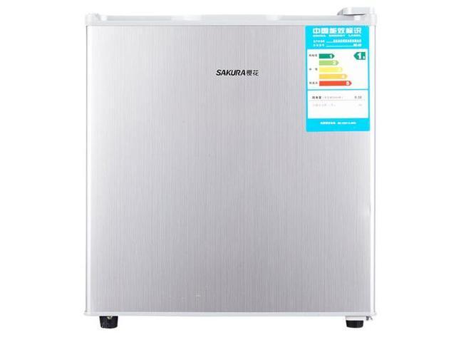 China Guangdong SAKURA BC 50 50L Household Mini Refrigerator Freezers  Bedroom Small Fridge