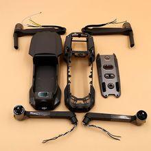 DJI Mavic 2 pro/zoom запасные части для правой, левой, задней руки, верхней, нижней части корпуса, средняя рамка, запасная часть дрона