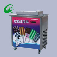 100~120PCS/H Stainless Steel Commercial Popsicle Machine Ice Cream Lolly Stick Machine Hard Ice cream Maker
